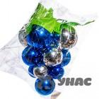 "арт.Н82837 Подвеска ""Виноград"", h=15см, цвет-Синее/серебро"