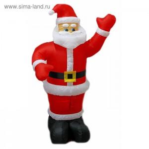"""арт.Н705655 Надувная фигура """"Дед Мороз """" (световая), высота 180см"""