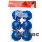 арт.Н115021 Набор (6шт.) елочных пластиковых шаров d=8см, цвет-синий, украшенные-пайетки.