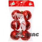 арт.Н135433 Набор (6шт.) елочных пластиковых шаров d=6см, цвет-красный, фактурные лист/ромб.
