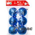 арт.Н135434 Набор (6шт.) елочных пластиковых шаров d=6см, цвет-синий, лист/ромб.