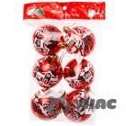 арт.Н135484 Набор (6шт.) елочных пластиковых шаров d=6см, цвет-красный, рисунок дом/дерево.