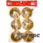 арт.Н135490 Набор (6шт.) елочных пластиковых шаров d=7.0см, цвет-золото, рисунок дом/дерево.