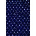 арт.Г9453 Светодиодная сетка, размер 2.0*1.5м, цвет- синий.