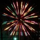 "Фейерверк ""Мини Шар"", диаметр 0,8м, высота опоры 1м.  25 лучей,  300 светодиодов. Артикул Г15"