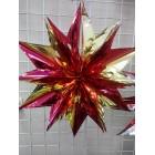 арт.Н241209-7 Звезда из фольги средняя, диаметр 60см, цвет-красный/золото